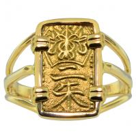 Japanese Shogun 1832-1858, gold Nishu-Kin in 14k gold ladies ring.