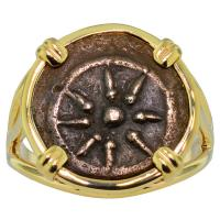 SOLD Widow's Mite Ladies Ring; Please Explore Our Ladies Rings For Similar Items.
