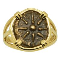 Holy Land 103-76 BC, Biblical Widow's mite in 14k gold ladies ring.