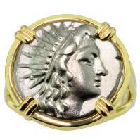 #9594 Helios Drachm Ladies Ring